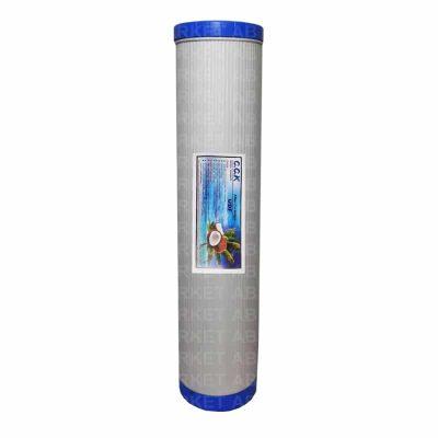 فیلتر-20اینچ-کربن-پودری-گیاهی-جامبوF20-UDF-GP